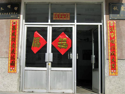 Chinesisches Neujahr, Feuerwerk und Wasserverluste « Ein Studium in ...